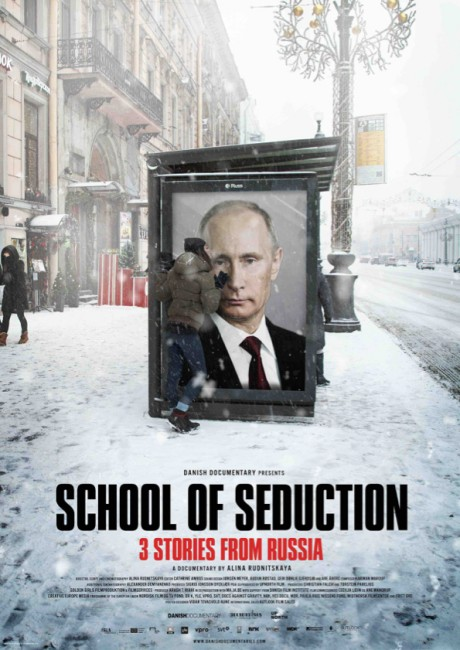 Alina Rudnitskaya: School of Seduction