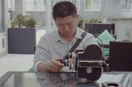 Wang Bing on Doc Alliance